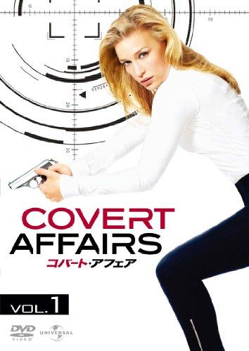 コバート・アフェア Vol.1 [DVD]