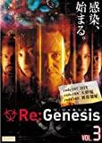 Re:Genesis VOL.3 [PPV-DVD]