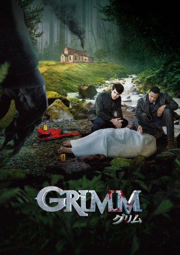 GRIMM/グリム [DVD]