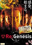 Re:Genesis VOL.4 [PPV-DVD]