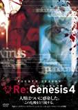 Re:Genesis 4 DVD-BOX