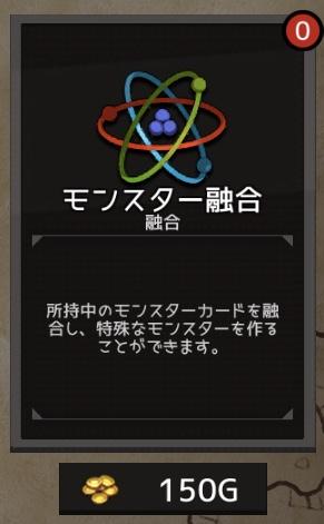 f:id:muru09:20180524163951j:plain