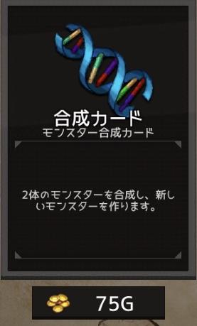 f:id:muru09:20180524164120j:plain