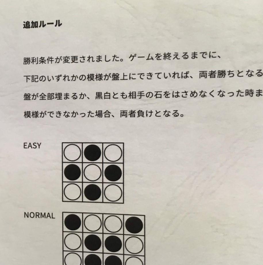 f:id:muru09:20180607183910j:plain