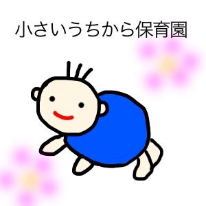 f:id:muruko-diary:20210224062626j:plain