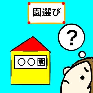 f:id:muruko-diary:20210227062456j:plain