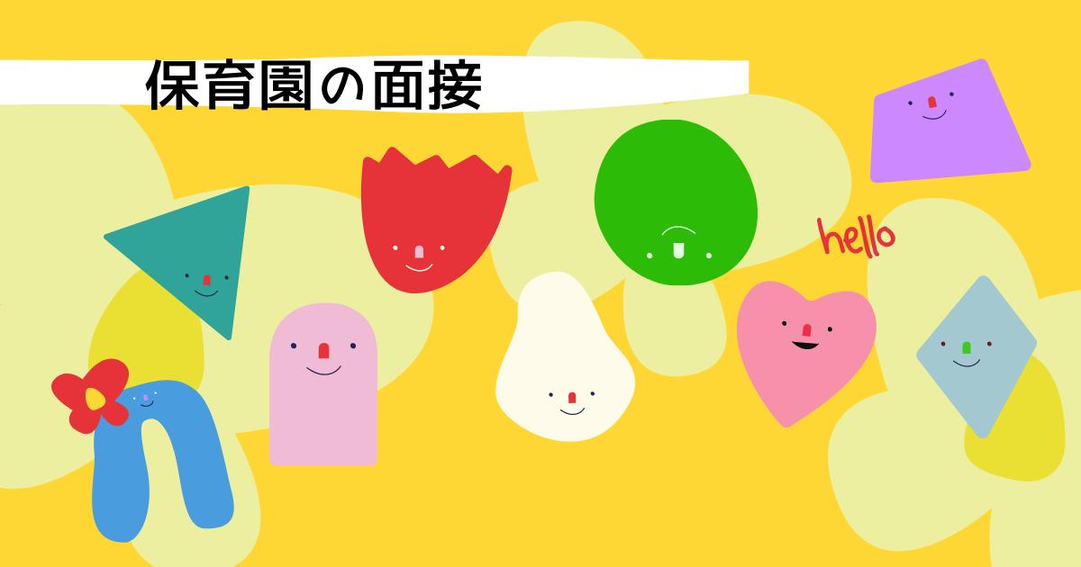 f:id:muruko-diary:20210322064739p:plain