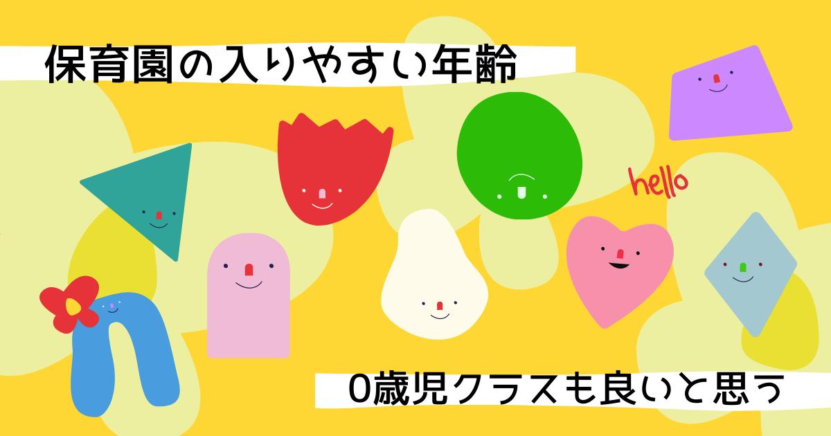f:id:muruko-diary:20210328063928p:plain
