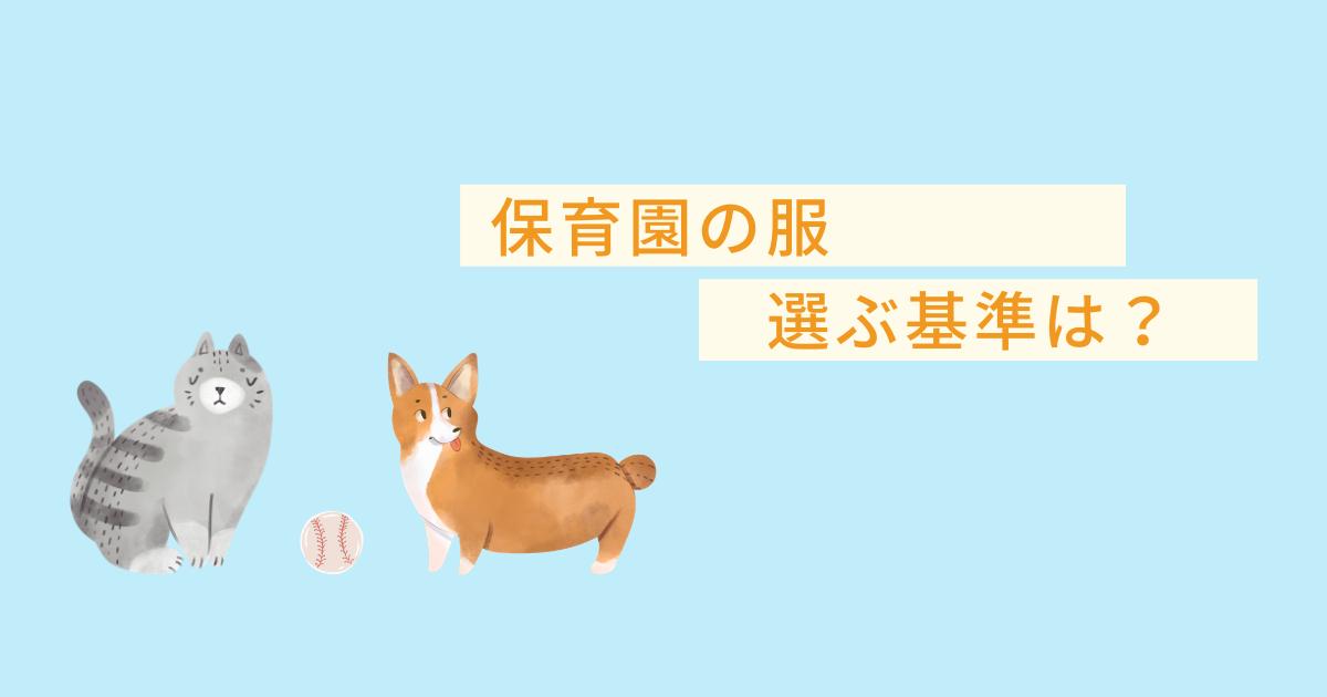 f:id:muruko-diary:20210405102458p:plain