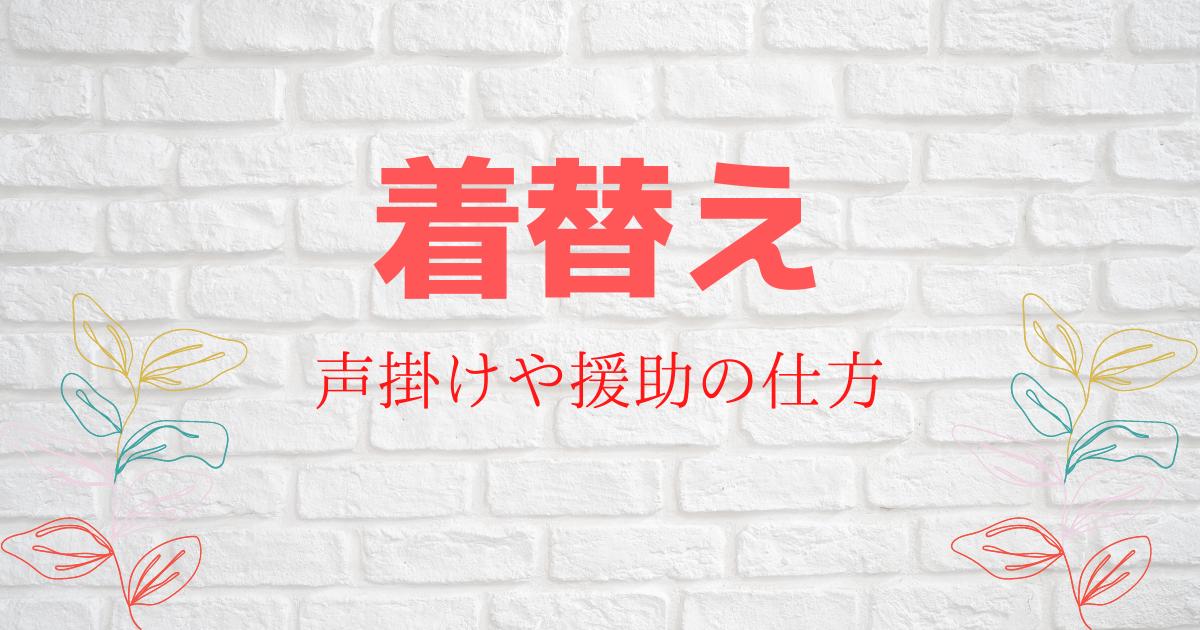 f:id:muruko-diary:20210406062818p:plain