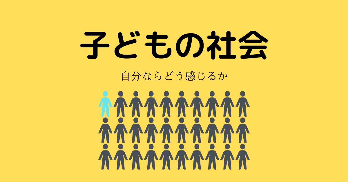 f:id:muruko-diary:20210408070228p:plain