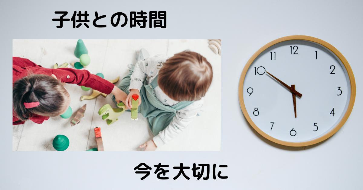 f:id:muruko-diary:20210413100230p:plain