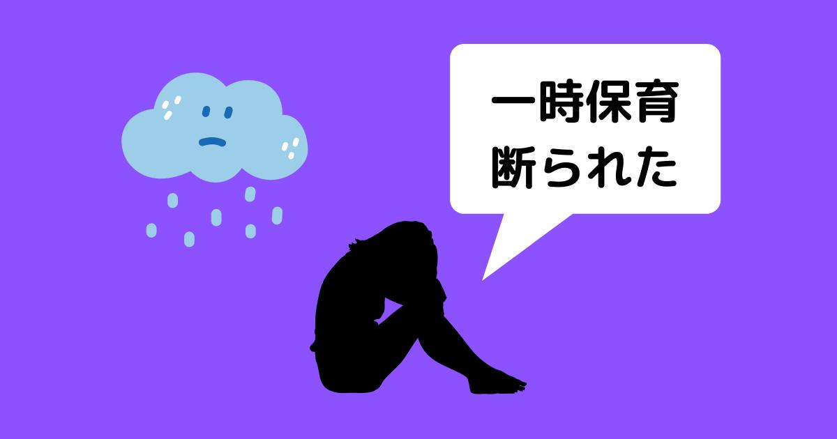 f:id:muruko-diary:20210415163215p:plain