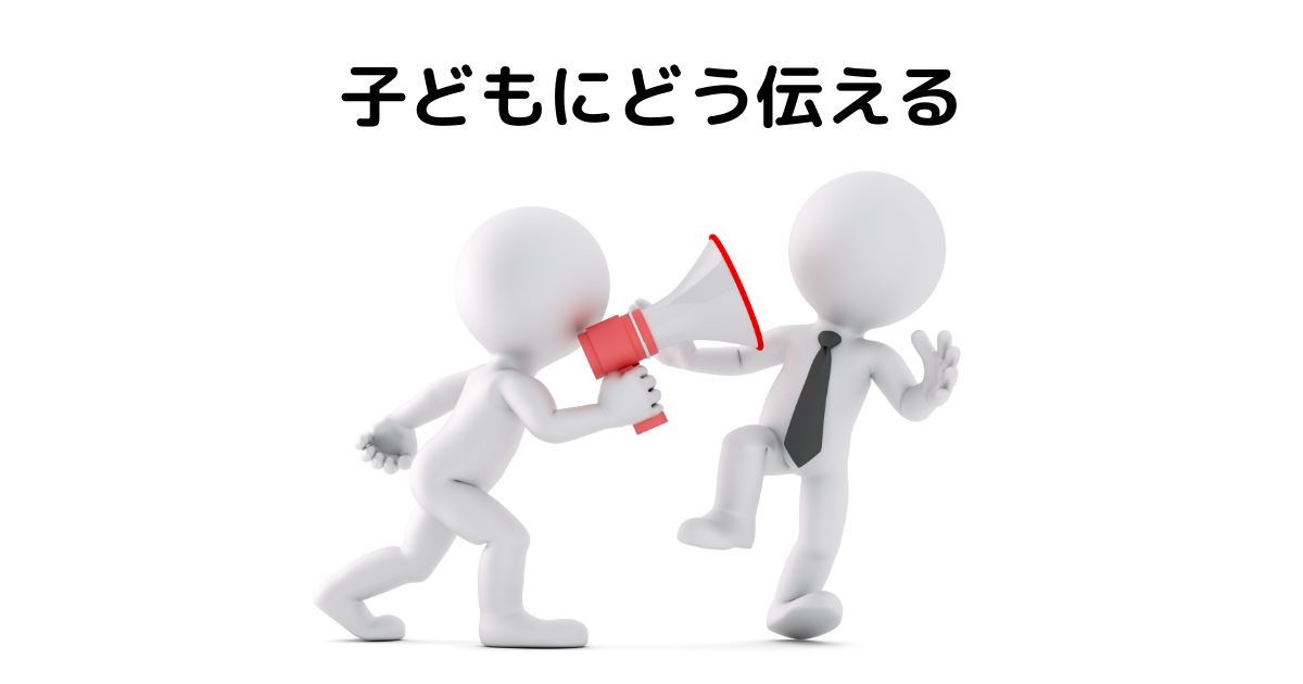 f:id:muruko-diary:20210418062709p:plain