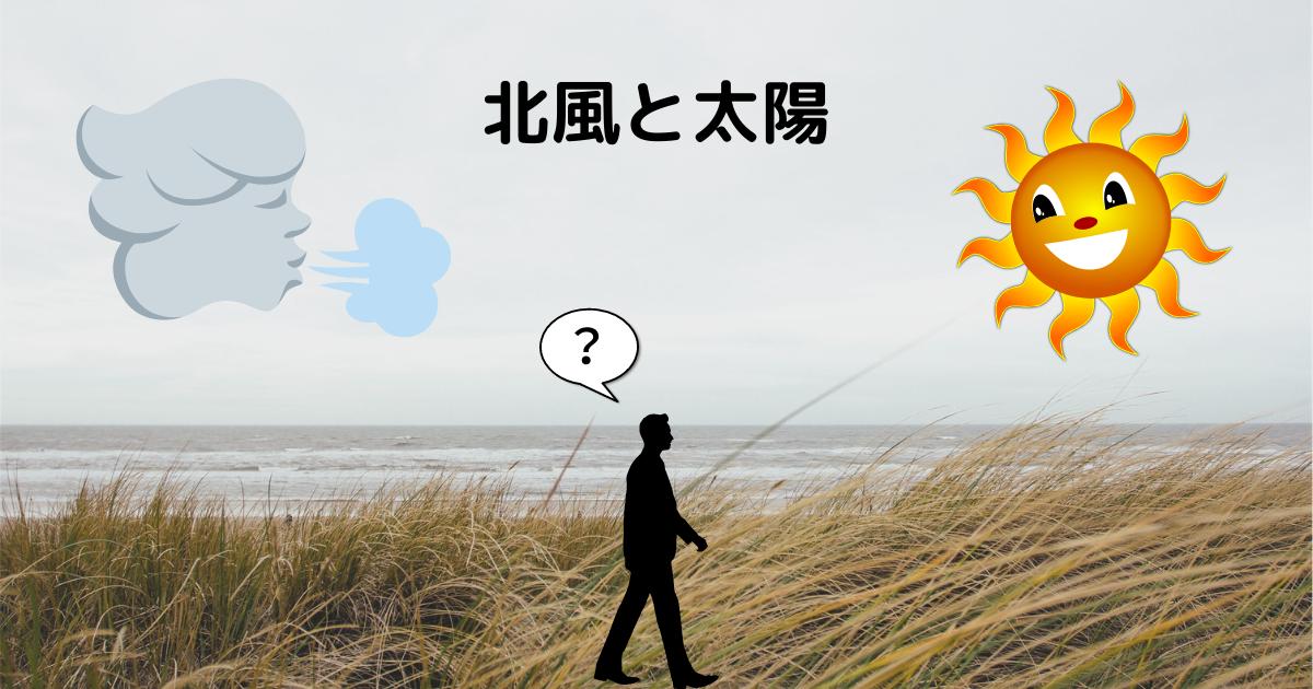 f:id:muruko-diary:20210509072311p:plain