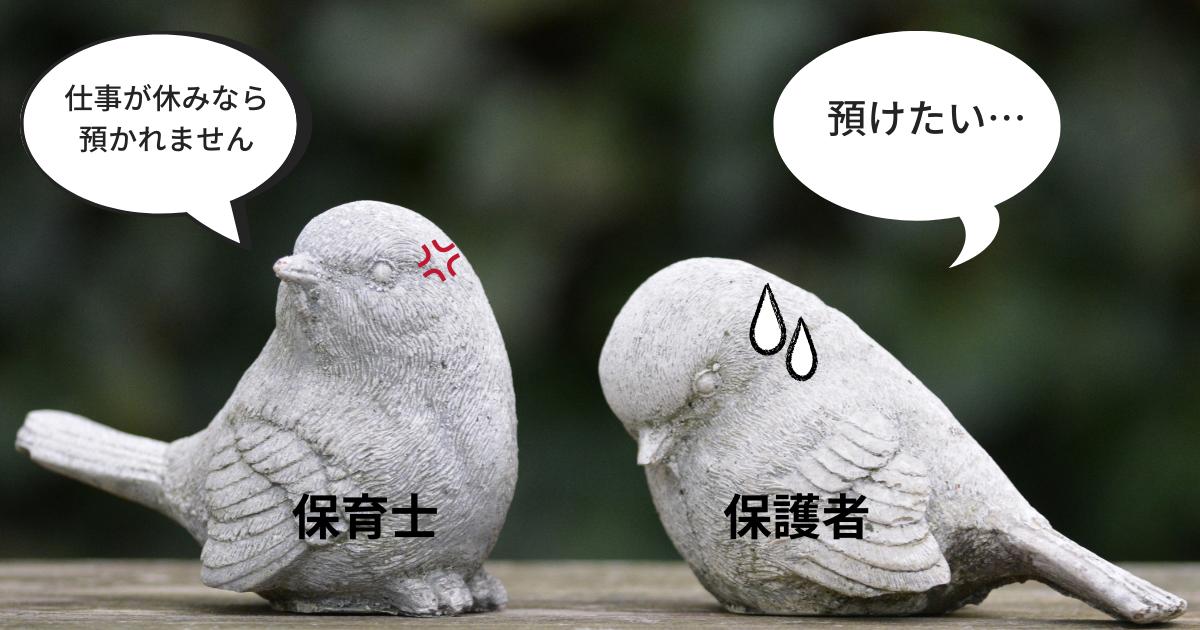 f:id:muruko-diary:20210512154728p:plain