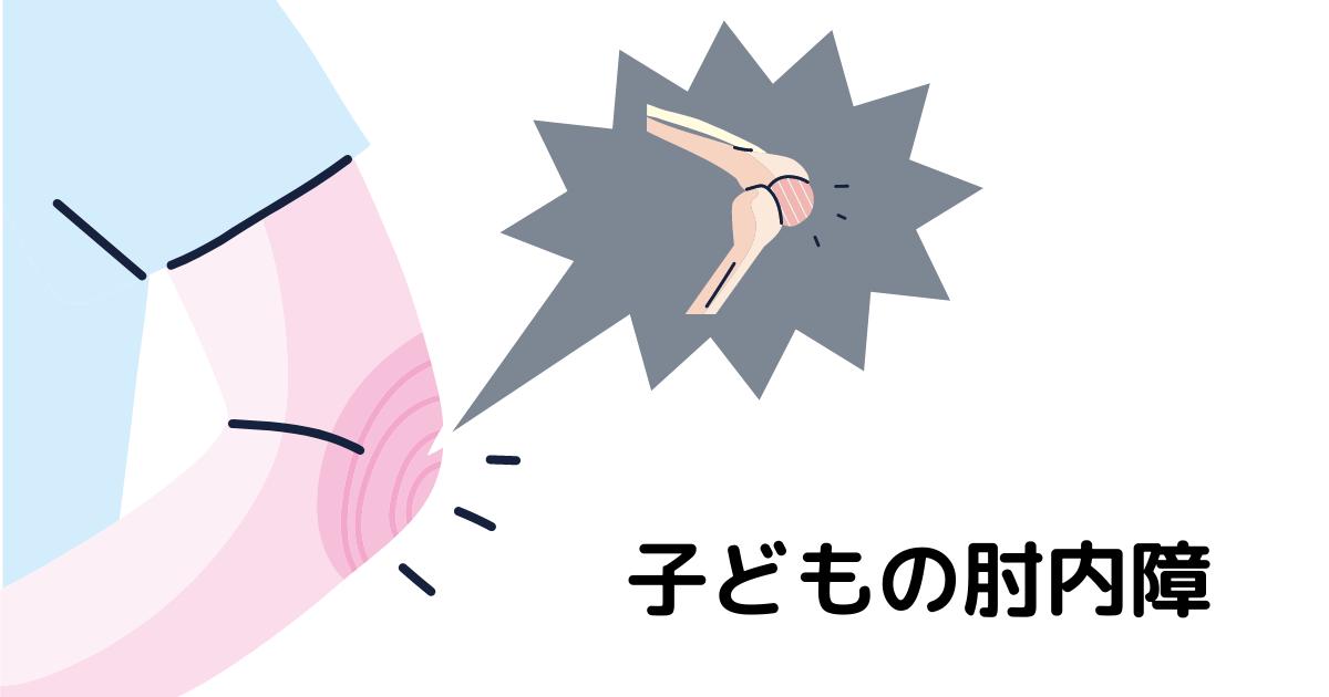 f:id:muruko-diary:20210527070416p:plain