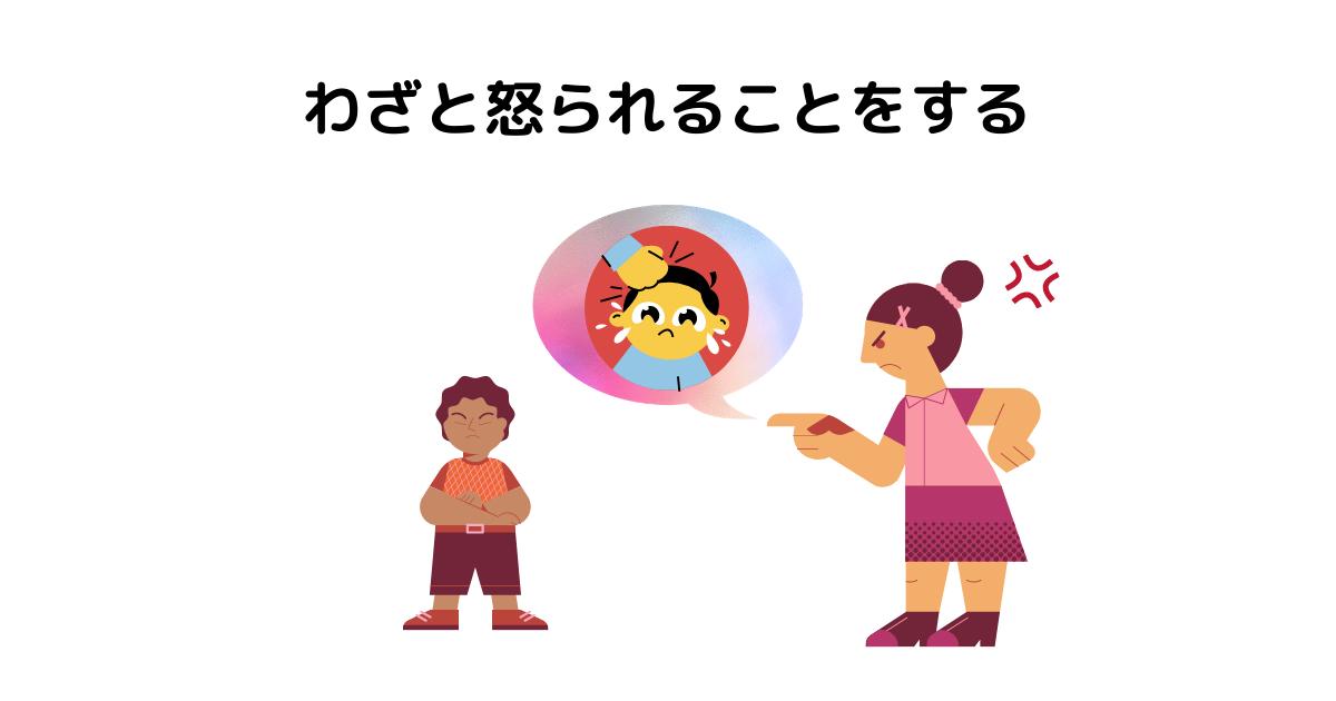 f:id:muruko-diary:20210609145538p:plain