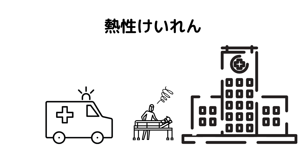 f:id:muruko-diary:20210611050602p:plain