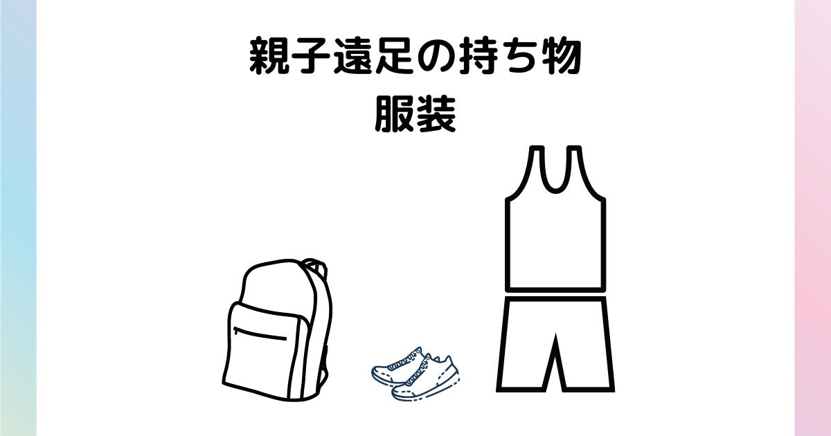 f:id:muruko-diary:20210616064558p:plain