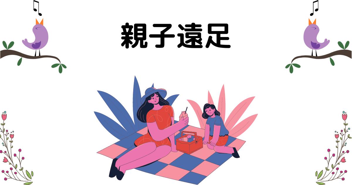 f:id:muruko-diary:20210616070507p:plain