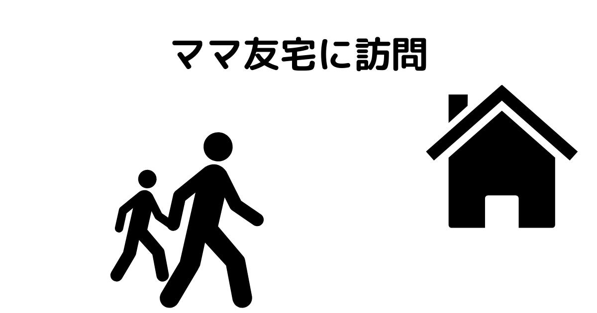 f:id:muruko-diary:20210628070252p:plain