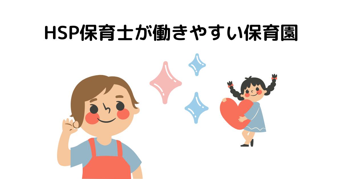 f:id:muruko-diary:20210707095818p:plain