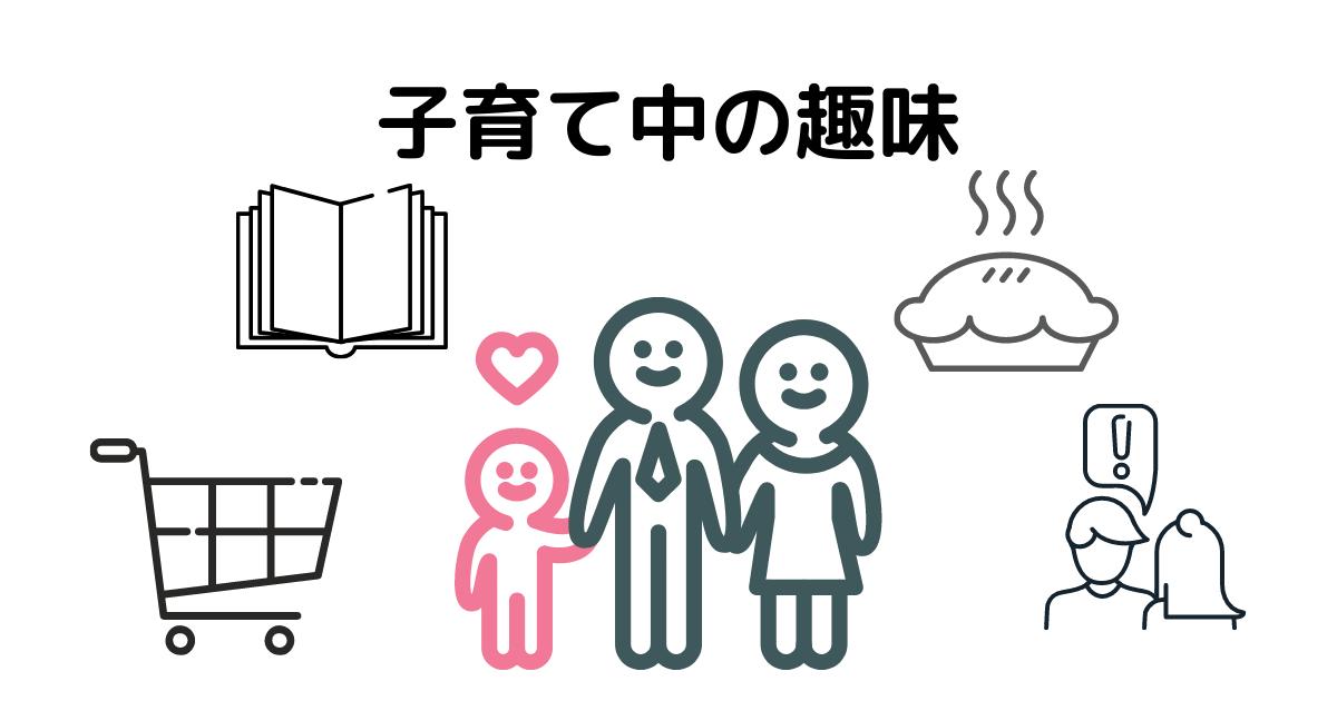 f:id:muruko-diary:20210708062439p:plain