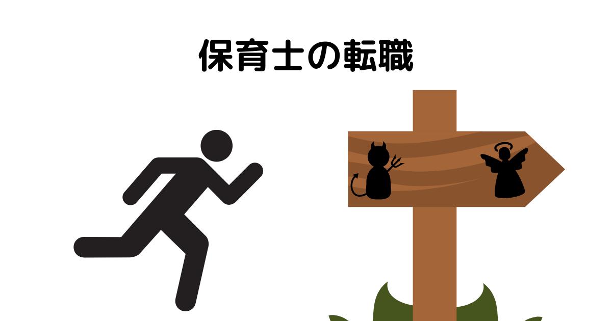 f:id:muruko-diary:20210708211632p:plain