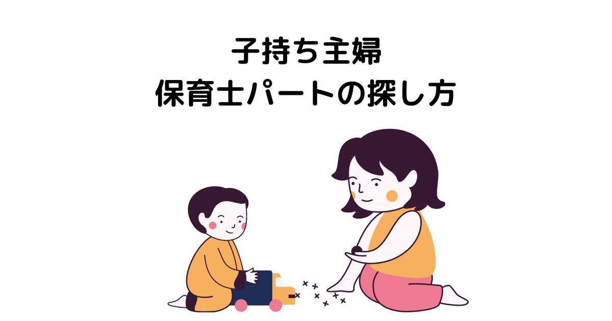 f:id:muruko-diary:20210711051551p:plain