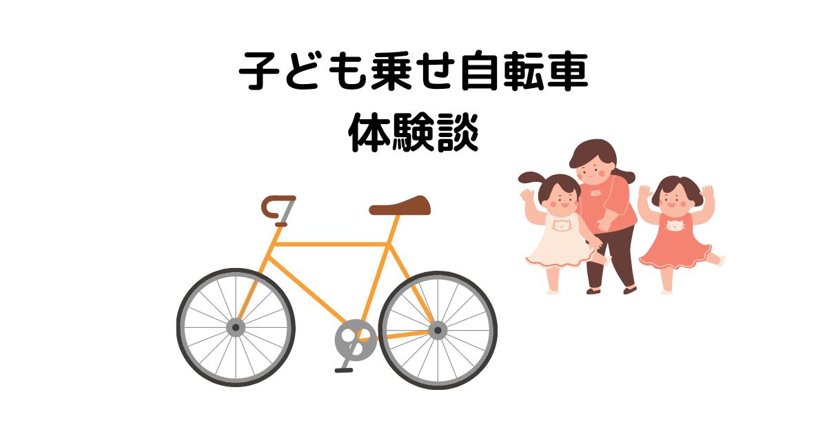 f:id:muruko-diary:20210713063043p:plain