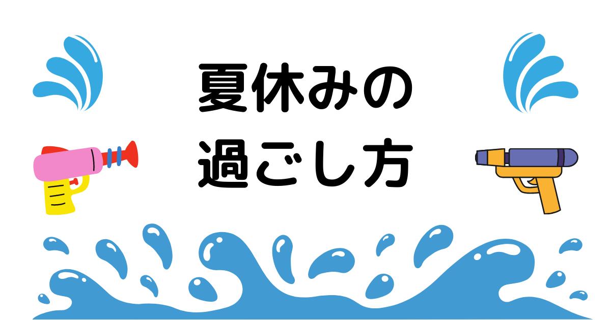 f:id:muruko-diary:20210723153135p:plain