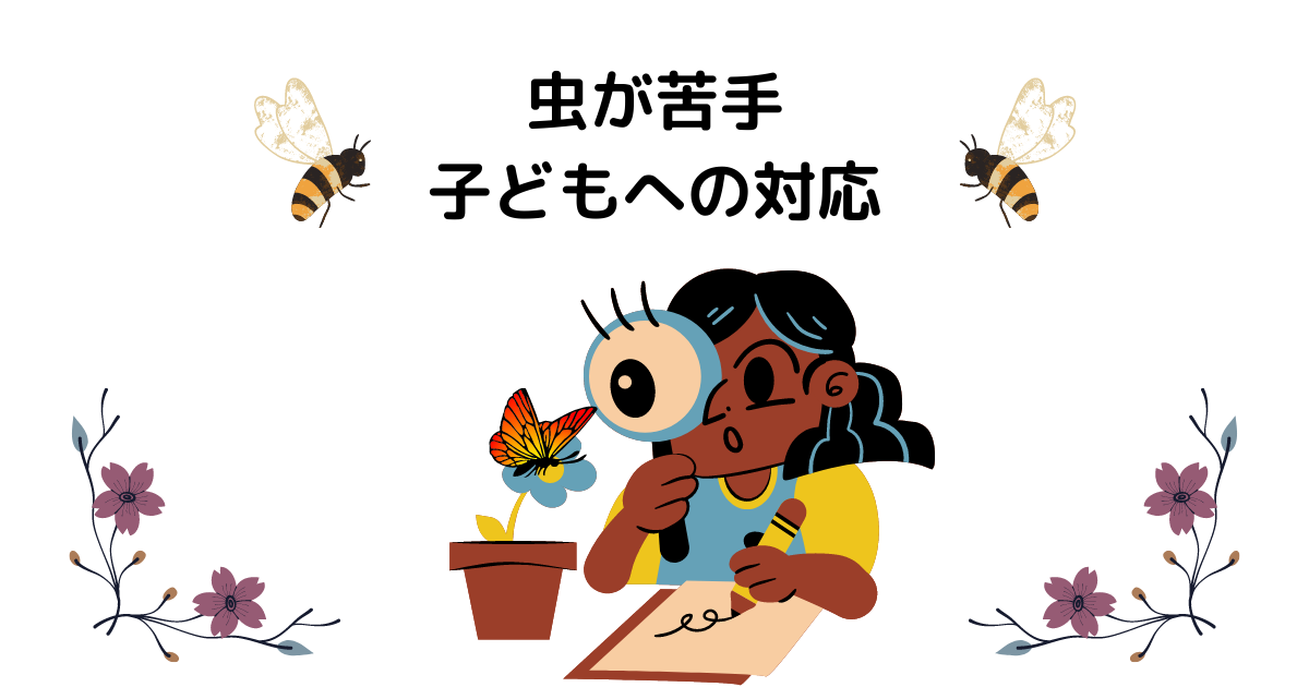 f:id:muruko-diary:20210730070757p:plain