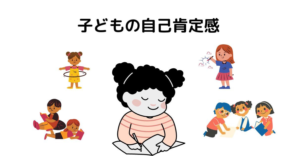 f:id:muruko-diary:20210814064444p:plain