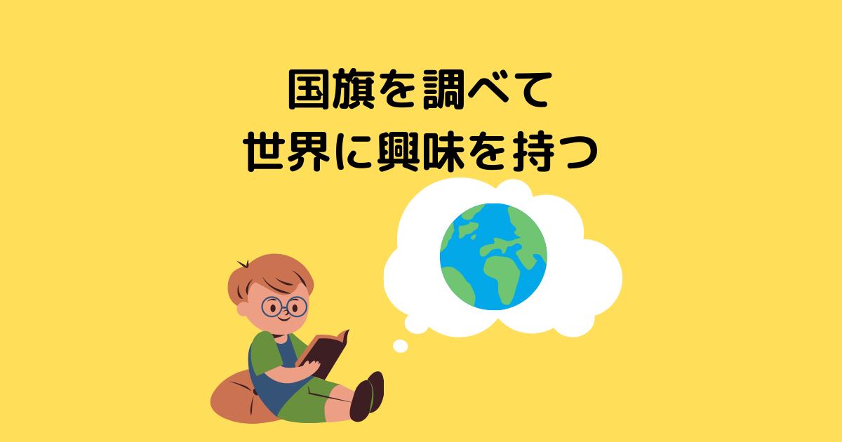 f:id:muruko-diary:20210818054228p:plain