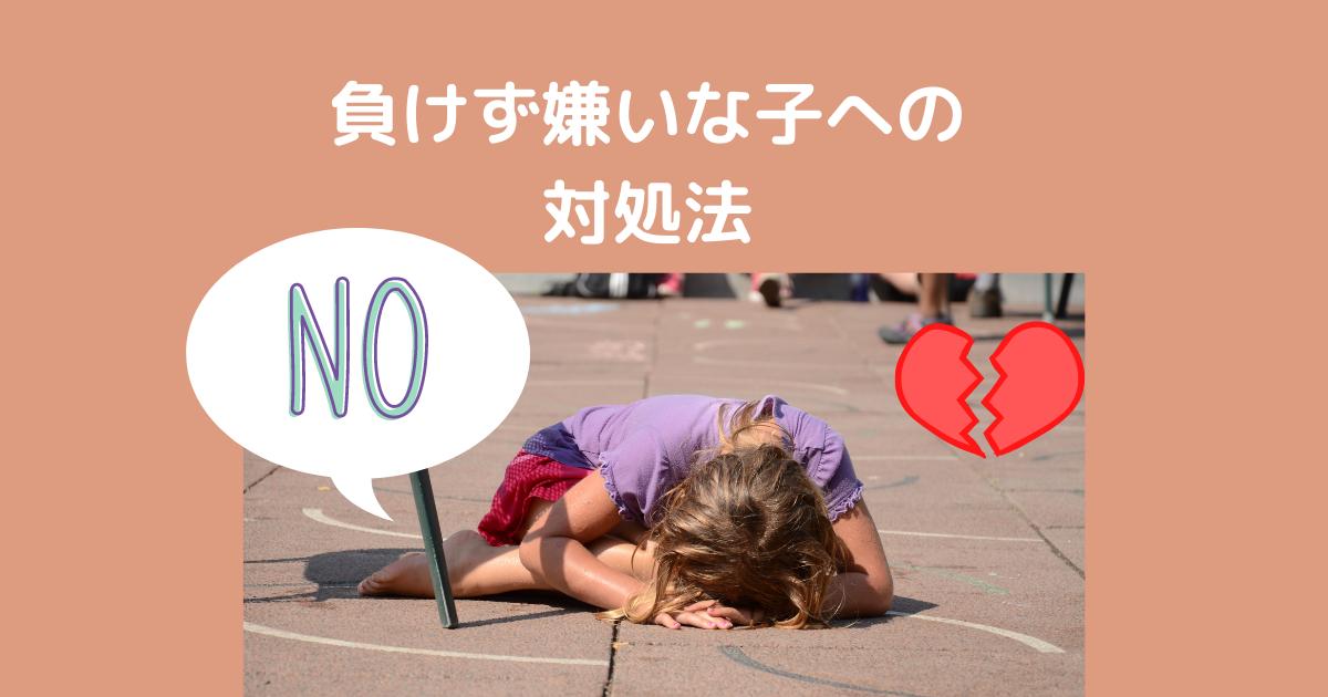 f:id:muruko-diary:20210818061031p:plain