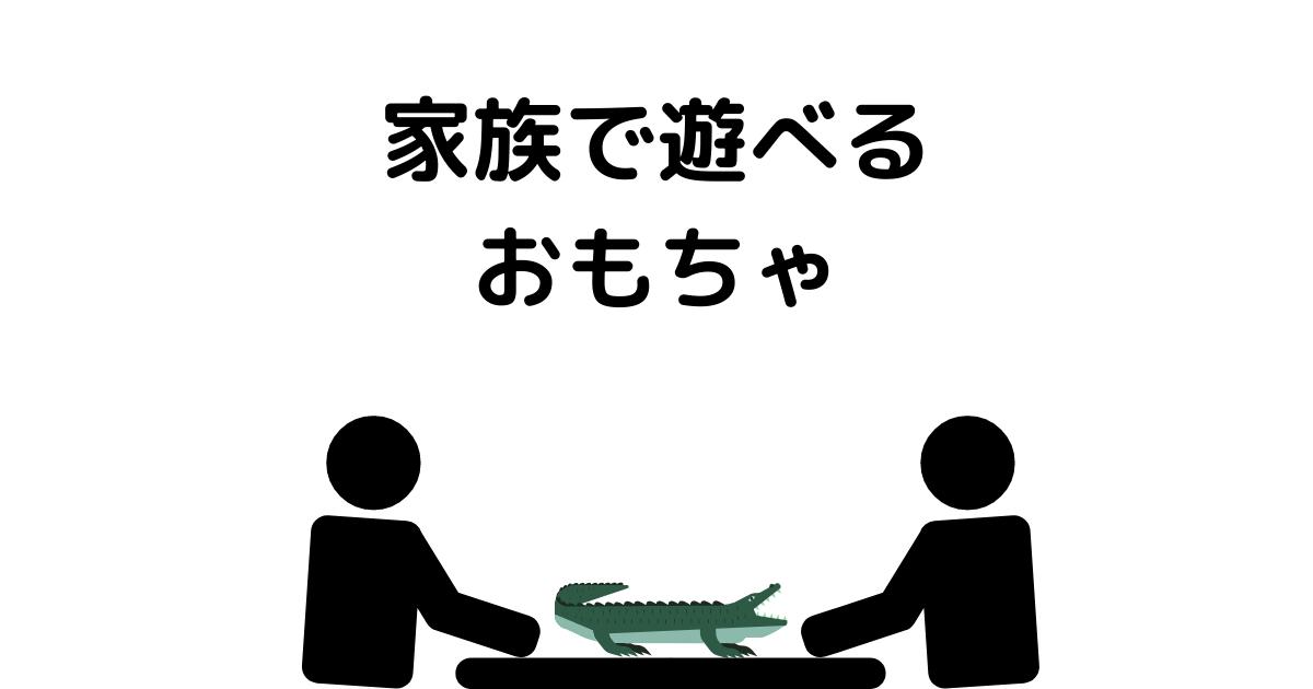 f:id:muruko-diary:20210822055828p:plain