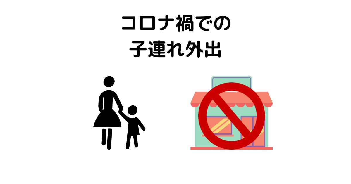 f:id:muruko-diary:20210828070751p:plain