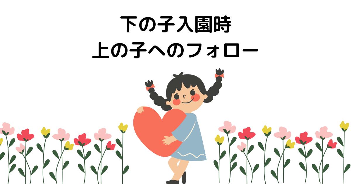 f:id:muruko-diary:20210906104154p:plain
