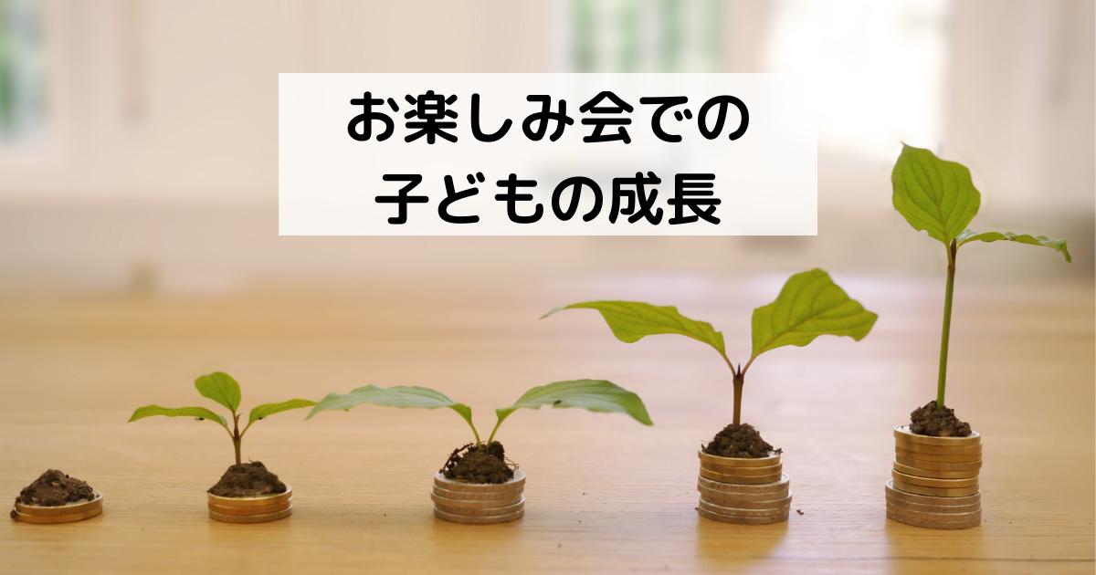 f:id:muruko-diary:20210913062654p:plain
