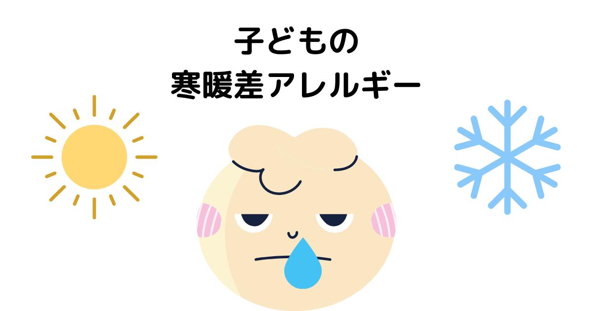 f:id:muruko-diary:20210915072051p:plain