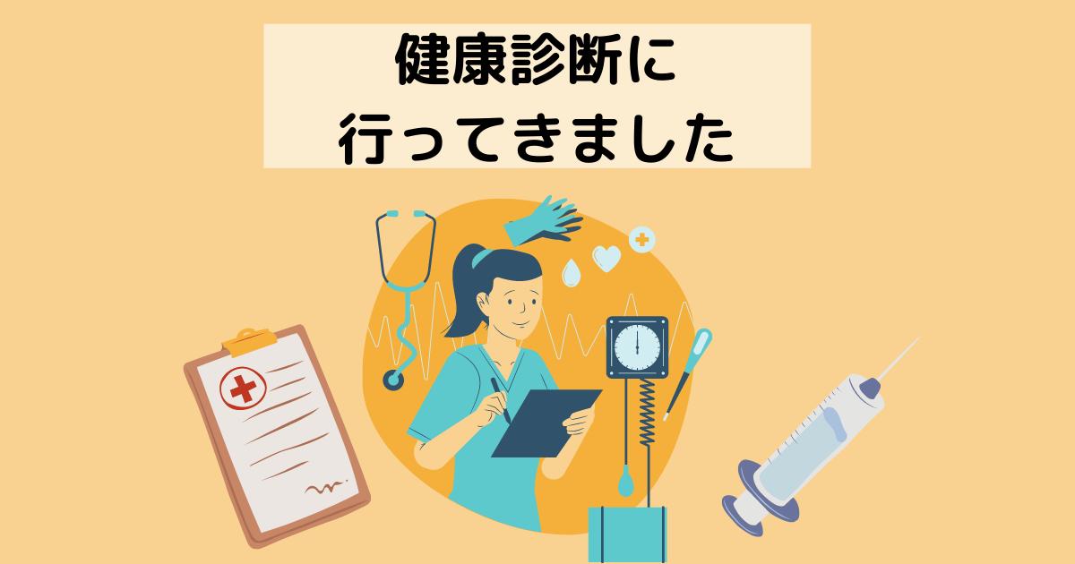 f:id:muruko-diary:20210922071628p:plain