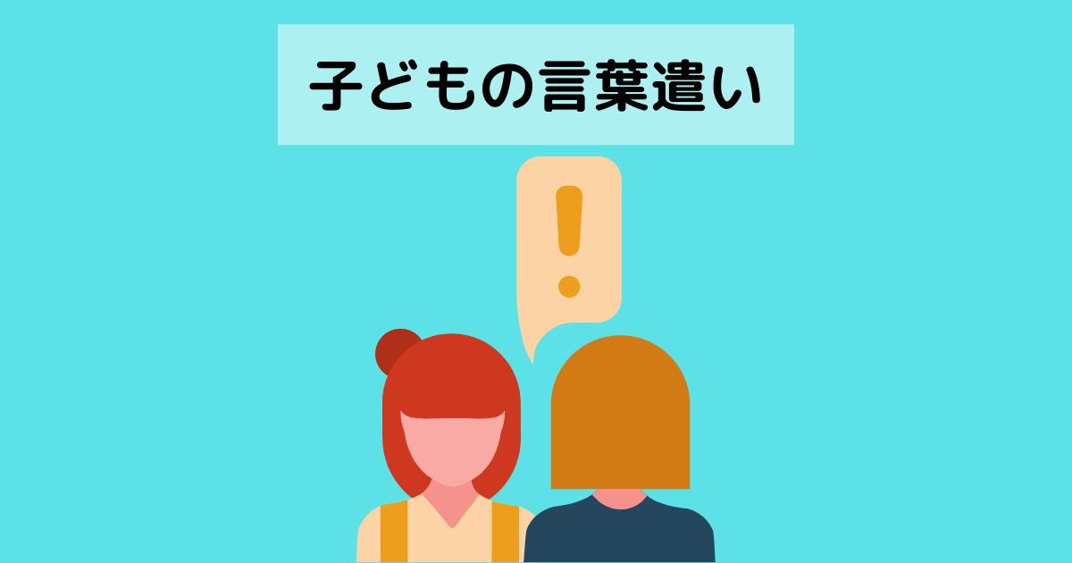 f:id:muruko-diary:20210925100603p:plain
