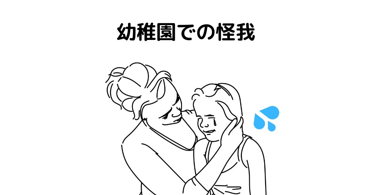 f:id:muruko-diary:20211002065646p:plain