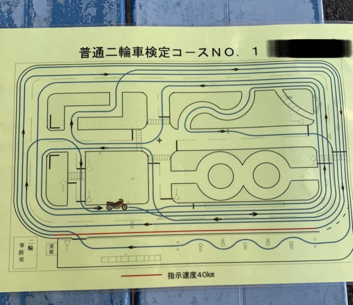 f:id:murutarou:20201110133936j:plain