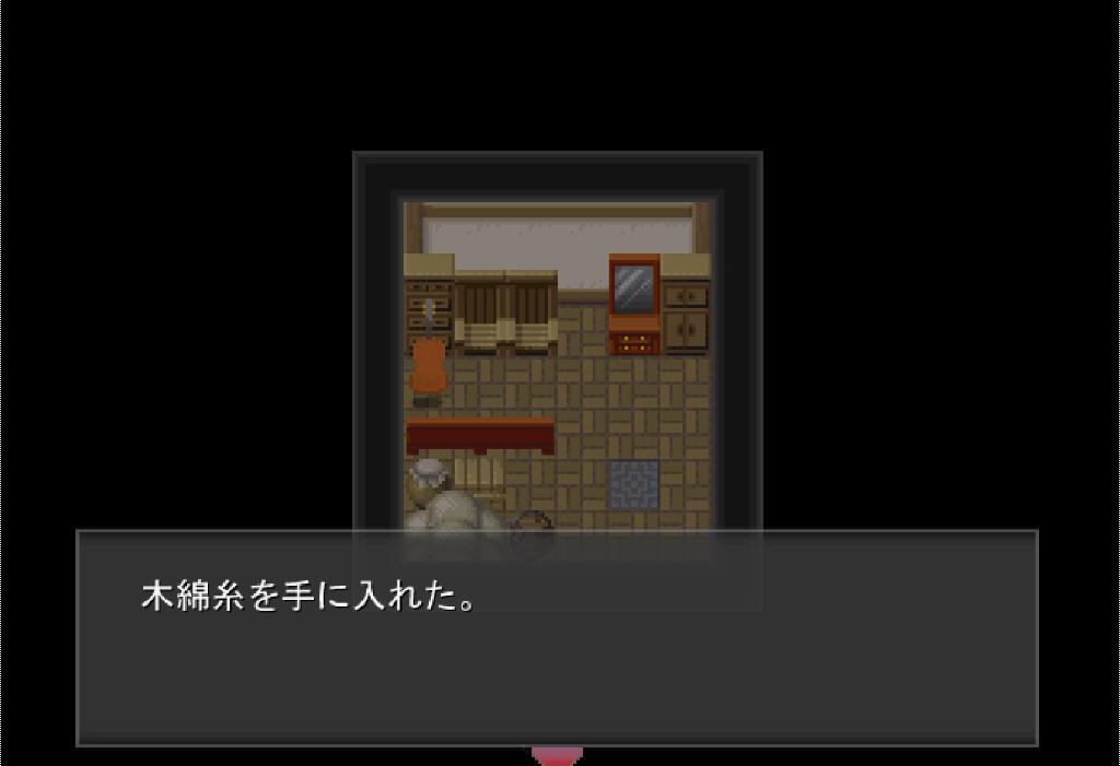 f:id:muryoari:20191026224221p:plain