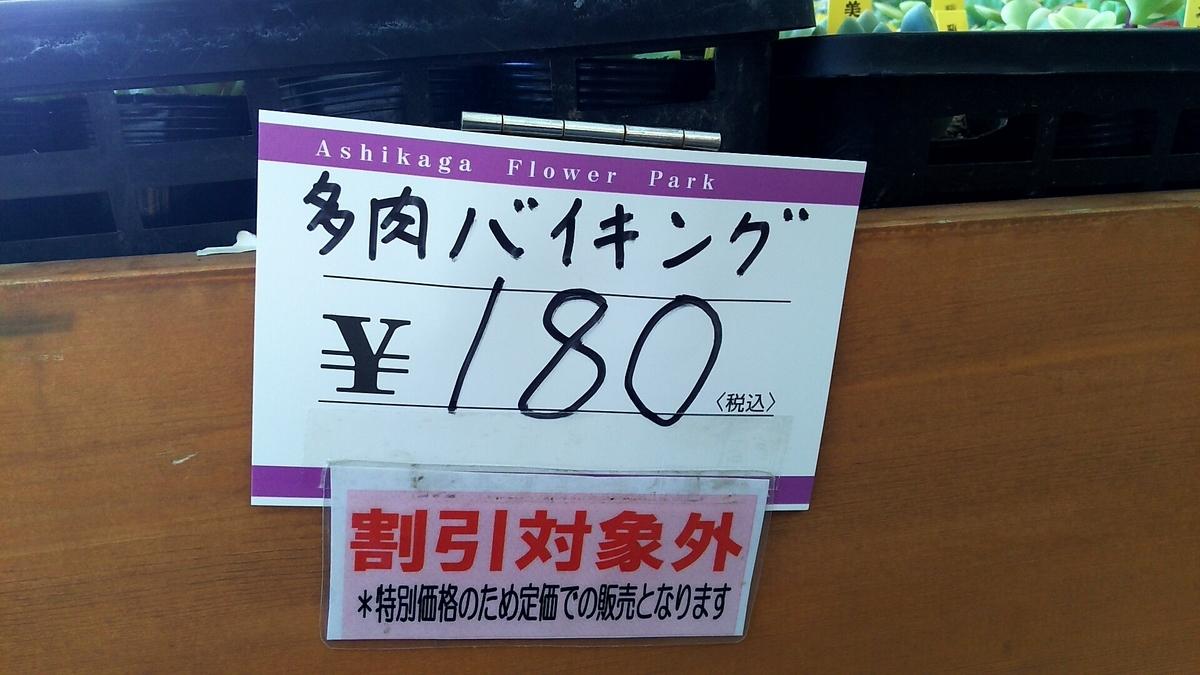 f:id:muryoari:20191101023345j:plain