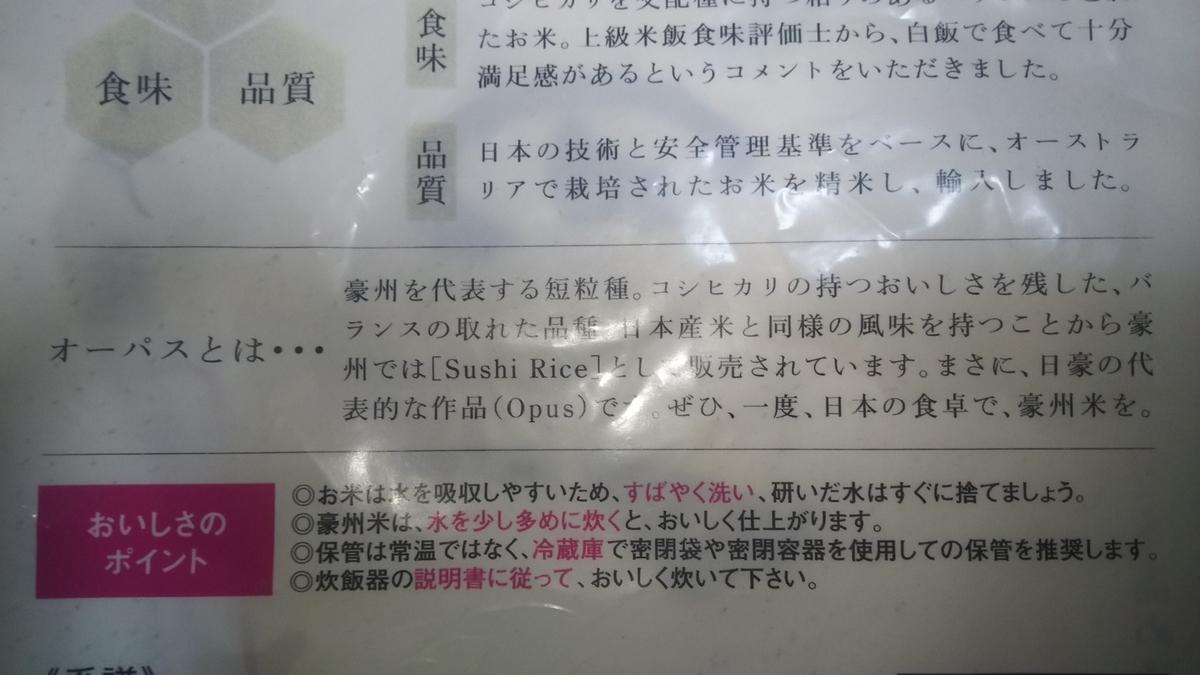 f:id:muryoari:20191105005549j:plain