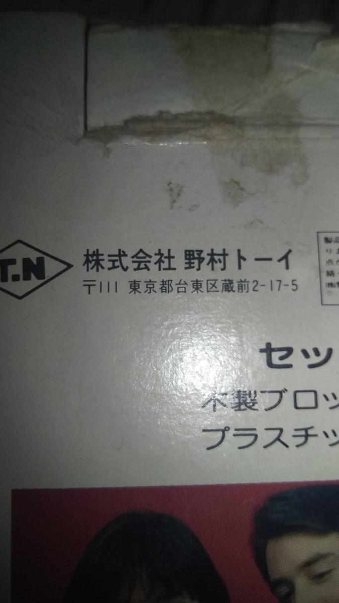 f:id:muryoari:20191125223233j:plain