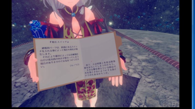 f:id:muryoari:20191127230031j:plain